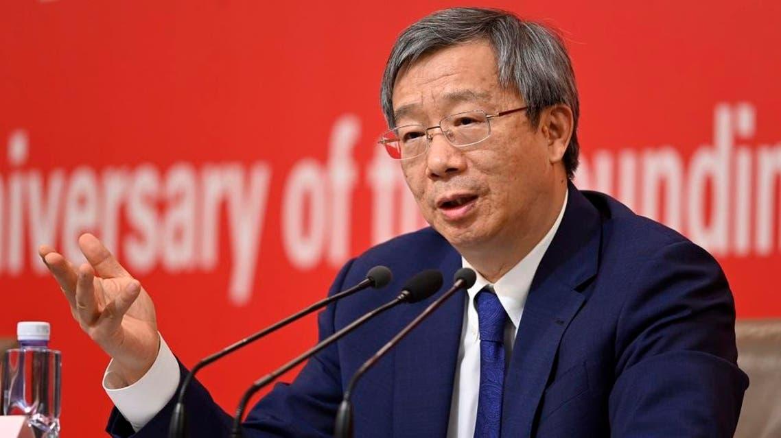 yi gang governor china central bank people's bank of china pboc credit afp