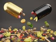 هذه الفيتامينات الـ6 تهتم بصحة عينيك!