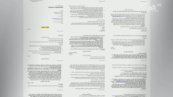 مراسلات سريّة تكشف علاقة الإخوان بجهاز النهضة السريّ