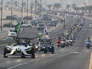 بالصور.. القطيف تحتفل باليوم الوطني بأطول مسيرة دراجات