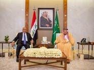 رئيس وزراء العراق: حريصون على أمن السعودية واستقرارها