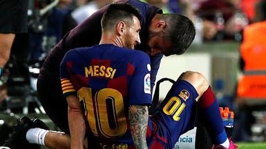 برشلونة يكشف عن إصابة ميسي دون تحديد مدة غيابه