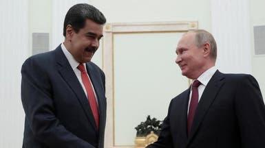 بوتين يستقبل مادورو ويدعو لحوار في فنزويلا
