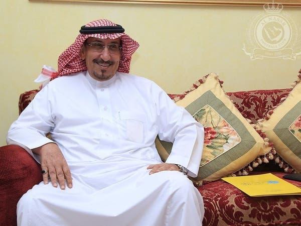 مشعل بن سعود ينضم للأعضاء الذهبيين في النصر