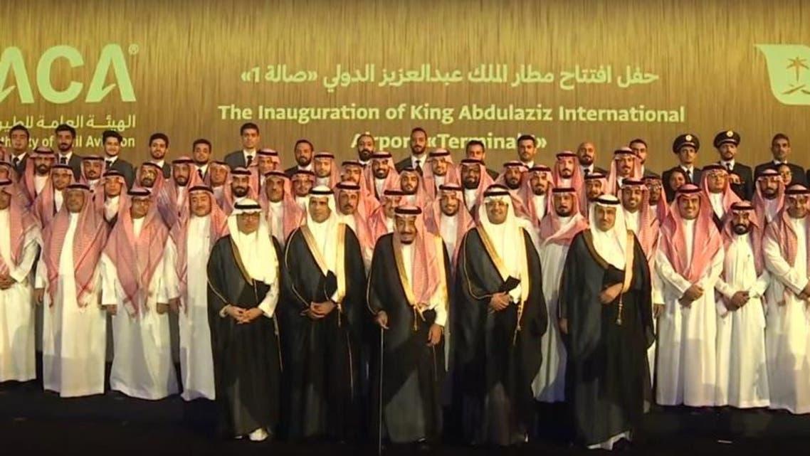 launch of abdulaziz airport salman screengrab