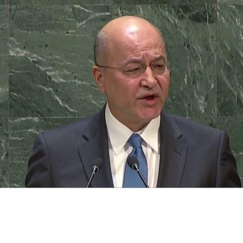 الرئيس العراقي في نيويورك: ندين الهجوم على السعودية