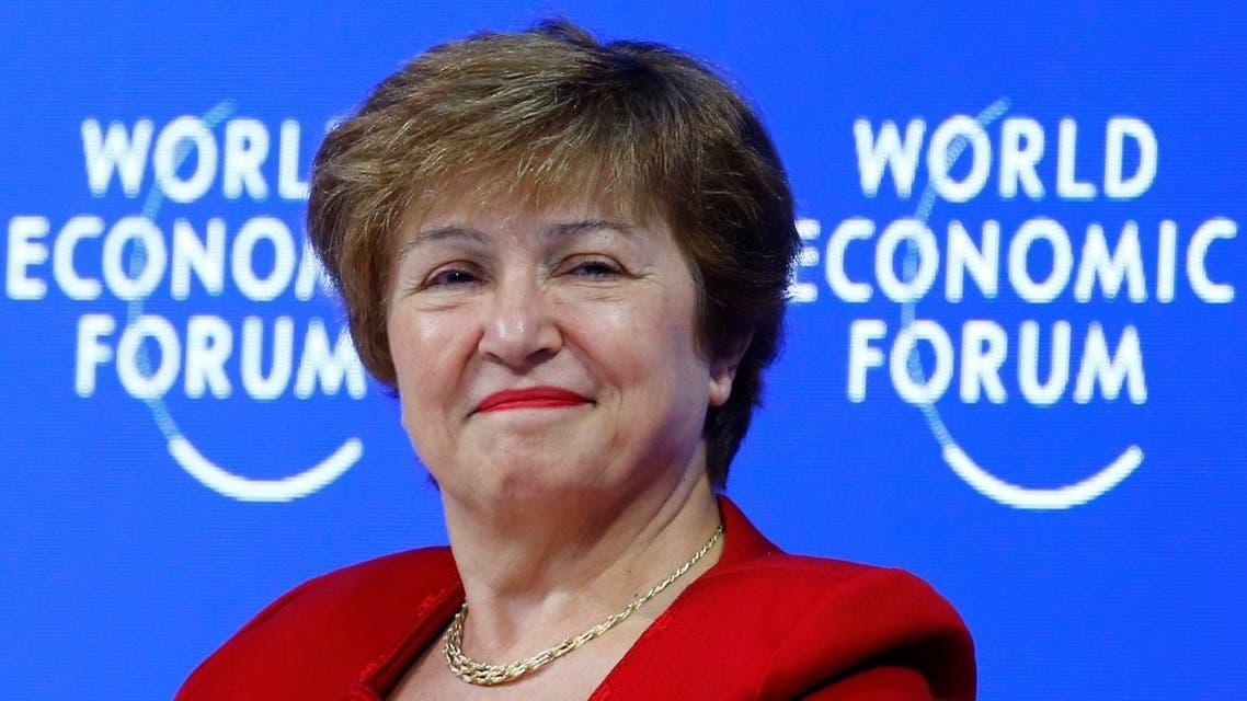 كريستالينا جورجيفا