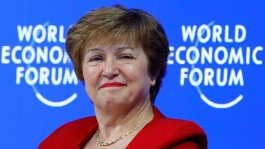 صندوق النقد: التباطؤ يهدد 90% من دول العالم