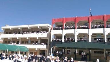 """بالفيديو.. طالبات في صنعاء يتظاهرن ضد """"حوثنة"""" مدرستهن"""