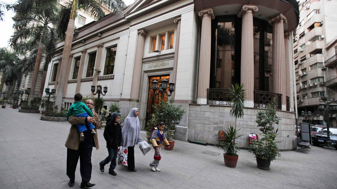egypt stock exchange AP