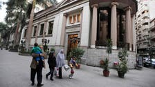 Egypt said to sell stakes in five or six state companies by June 2020