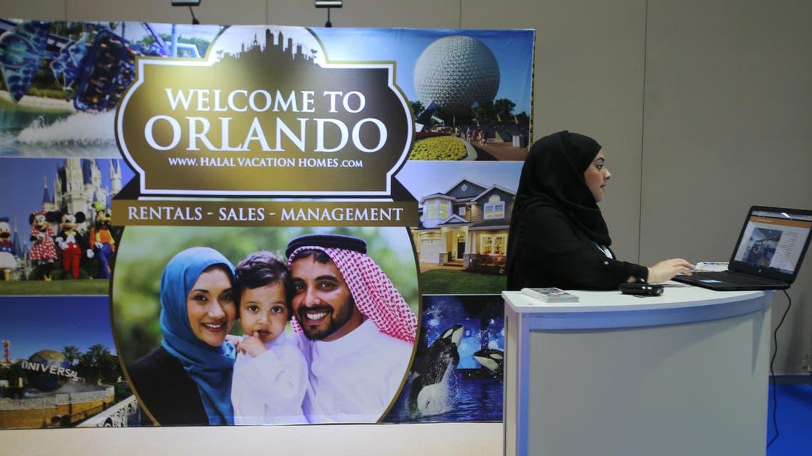 halal tourism AP