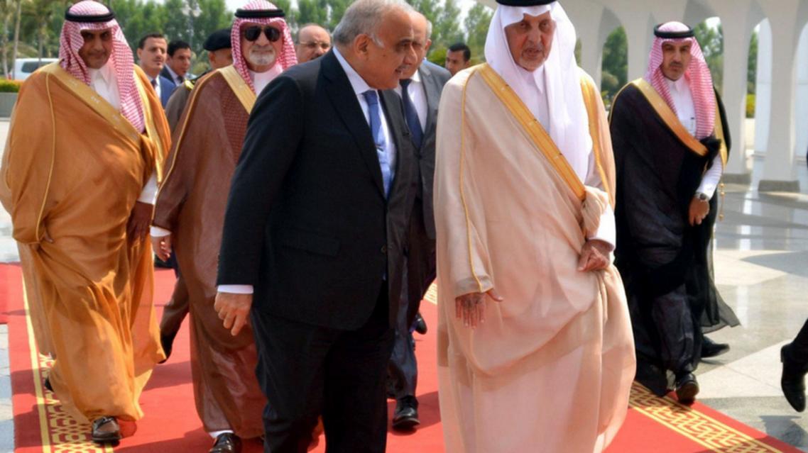 Iraqi Prime Minister arriving in Jeddah (SPA)