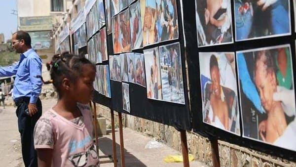 انتهاكات وجرائم الحوثيين ضد المدنيين في معرض صور بتعز