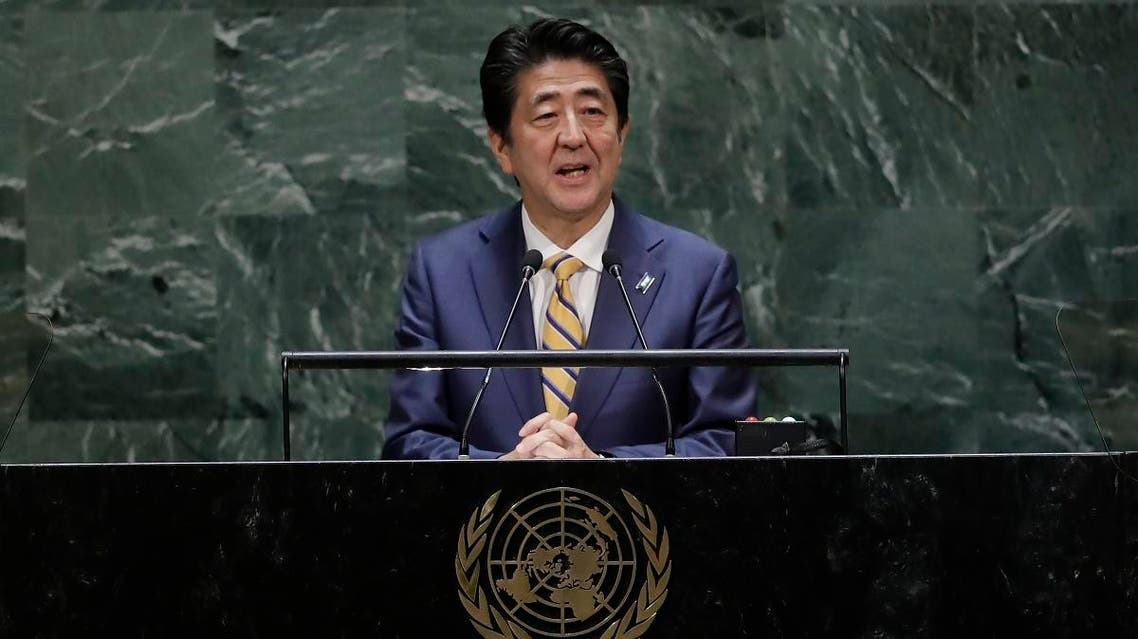Japan's Prime Minister Shinzo Abe addresses the 74th session of the United Nations General Assembly, on Sept. 24, 2019, at the UN headquarters. (AP)