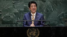 Japan PM Abe shocked at death of Japanese aid agency chief in Afghanistan