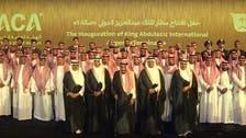 شاہ سلمان کے ہاتھ سے جدہ میں شاہ عبدالعزیزبین الاقوامی ہوائی اڈے پر نئے ٹرمینل کا افتتاح