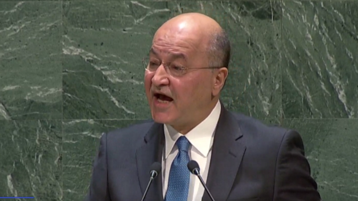 Iraqi president at UNGA (Screengrab)