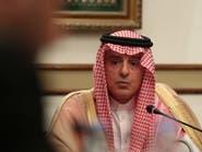 الجبير: قطر تواصل دعم وتمويل الإرهابيين