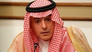 الجبير للبرلمان الأوروبي: إيران أكبر راعٍ للإرهاب