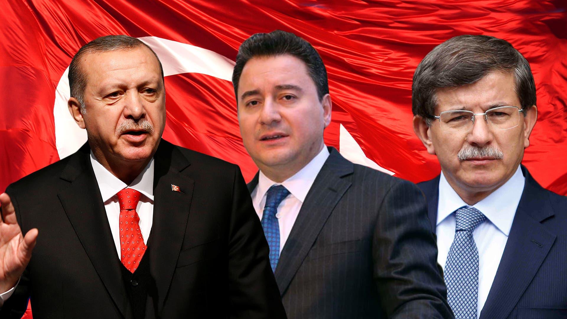 أحمد داوود أوغلو وعلي باباجان ورجب طيب أردوغان