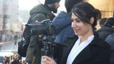 ترکی سے فرار ہو کر یونان پہنچنے والی کرد خاتون صحافی کی داستان