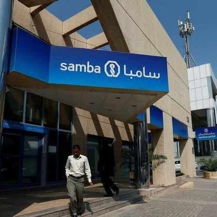 أرباح سامبا المالية الفصلية ترتفع 0.4% إلى 1.23 مليار ريال