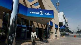 سامبا للعربية: نتواصل مع المشمولين بدعم مواجهة كورونا