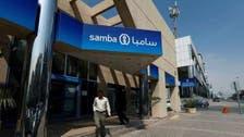 """""""سامبا المالية"""" تقترح توزيع 1.39 مليار ريال أرباحا نصفية"""