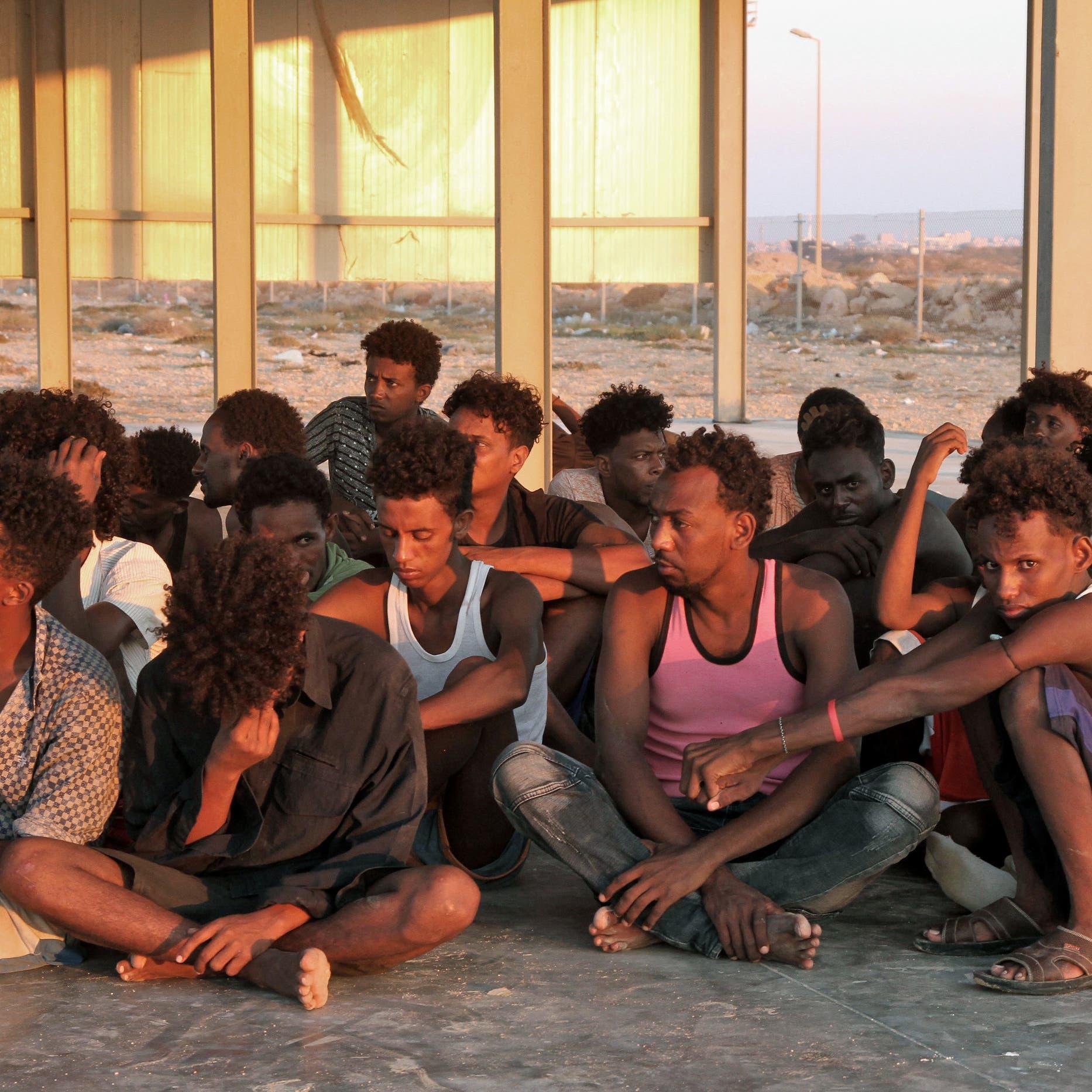 ليبيا.. ميليشيا تابعة للوفاق تحتجز مهاجرين بظروف مروعة