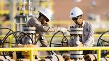 هل تعجلت السعودية في موعد طرح أرامكو؟