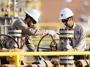 أرامكو: عودة كامل طاقة الإنتاج منذ 25 سبتمبر
