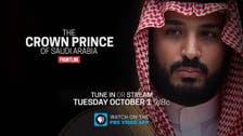 Saudi Crown Prince: Khashoggi murder 'heinous' act, 'happened under my watch'
