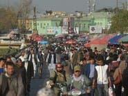 العاصمة الأفغانية بلا شاحنات استعداداً لانتخابات الرئاسة