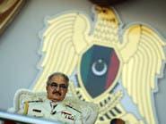 حفتر: وقف النار في ليبيا مقابل انسحاب مرتزقة تركيا