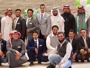 شاهد.. هكذا احتفل السعوديون في ملبورن باليوم الوطني