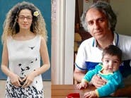 خطفوا أخاها.. ناشطة إيرانية ترفع دعوى ضد الحرس الثوري