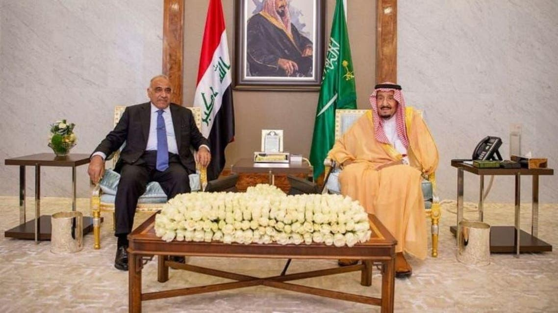 Shah Salman and Adil abdulmahdi