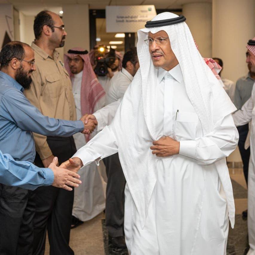 وزير الطاقة: السعودية استعادت القدرة الإنتاجية من الغاز