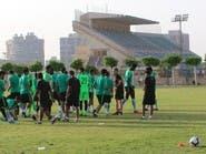 قرعة كأس آسيا 2020 تضع السعودية إلى جانب قطر واليابان وسوريا