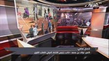 """نواف بن محمد: تطبيق """"الاستراتيجيات"""" أهم من منصب الرئيس"""