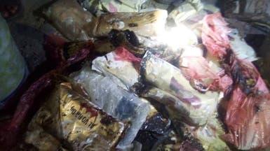 الأمن اليمني يضبط ربع طن من المخدرات في طريقها للحوثي