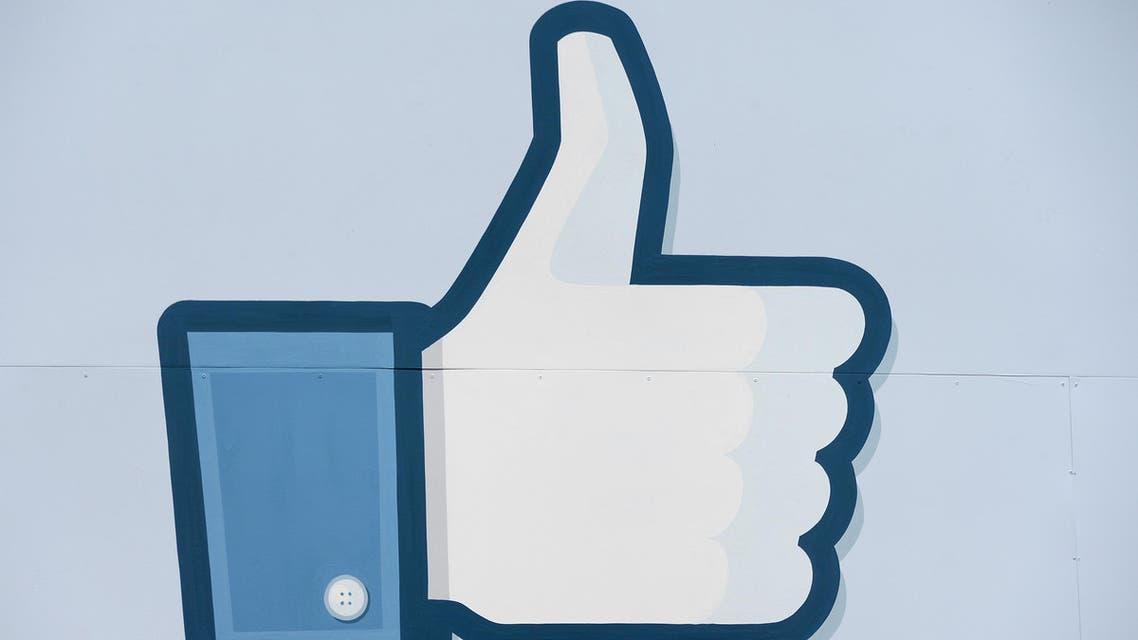 Facebook like - AFP