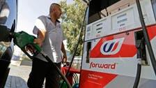Petrol pumps shut down in protest-hit Lebanon over dollar shortage