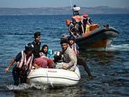 مقتل رضيع و5 أطفال في غرق قارب مهاجرين باليونان