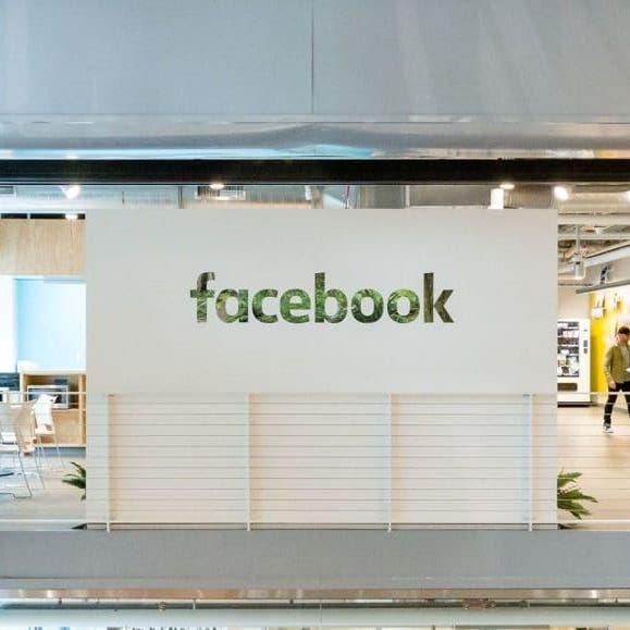 """هكذا ستتيح لك """"فيسبوك"""" فرصة أن تجوب العالم بكل سهولة!"""