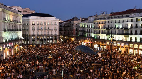 """مئات الآلاف يصرخون.. """"من أجل المستقبل""""!"""