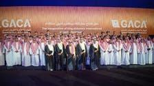 قصة أول مطار بالسعودية دشن في عهد الملك عبدالعزيز وافتتحه الملك سلمان