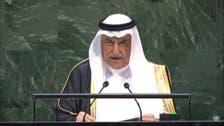 Saudi FM says Kingdom holds Iran responsible for oil attacks