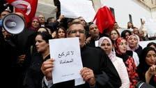 بسبب جهاز النهضة السري.. تونس غاضبة والمحامون مستنفرون